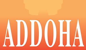 logo-addoha-VF
